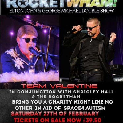 rocketwham feb